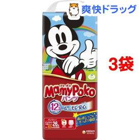 マミーポコ パンツ ビッグ大サイズ(26枚入*3コセット)【マミーポコ】
