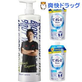 ビオレuボディウォッシュ用スマートホルダー 香川選手モデル 3+詰替え2個(1セット)【ビオレU(ビオレユー)】