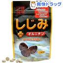 スタンドパック しじみ+オルニチン(160粒)【スタンドパック】