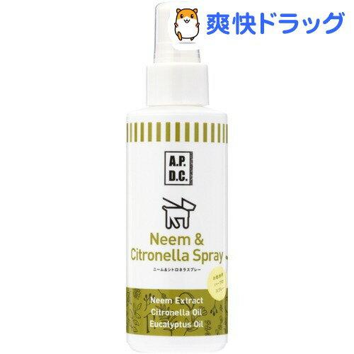 A.P.D.C. ニーム&シトロネラスプレー(125mL)【A.P.D.C.】