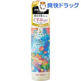 ココ&メリー エステパック 炭酸洗顔料(130g)