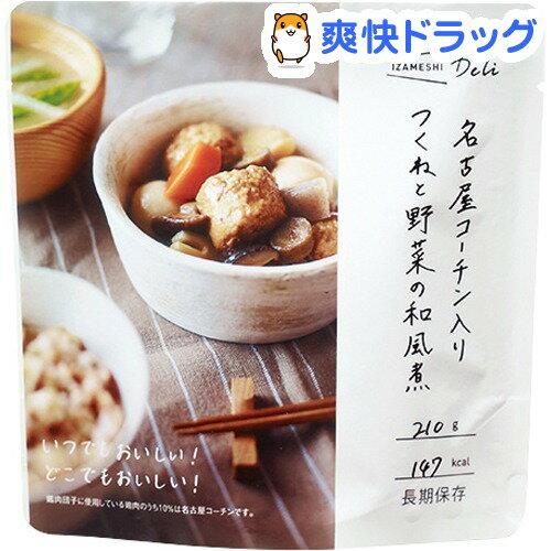 イザメシDeli 名古屋コーチン入り つくねと野菜の和風煮(210g)【IZAMESHI(イザメシ)】