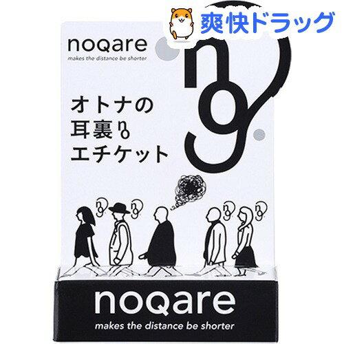ノカレ 耳裏専用スポットバーム (デザインパッケージ)(5g)【ノカレ】