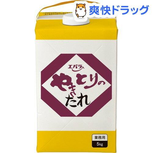 エバラ やきとりのたれ (紙パック) 業務用(5kg)【エバラ】