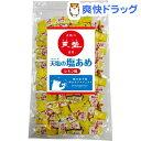 天塩の塩あめ レモン味(1kg)【天塩】