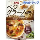 カゴメ ベジグラーノ 生姜コンソメスープ(200g)
