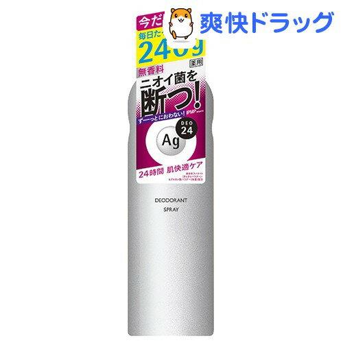 【企画品】エージーデオ24 パウダースプレーh XL(240g)【エージーデオ24】