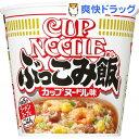 日清カップヌードル ぶっこみ飯(90g*6食入)【カップヌードル】