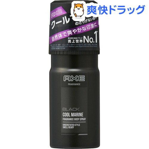 AXE(アックス) ブラック フレグランス ボディスプレー(60g)【unili6fFU09】【アックス(AXE)】