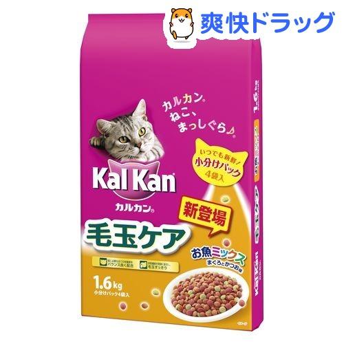カルカン ドライ 毛玉ケア お魚ミックス まぐろとかつお味(1.6kg)【カルカン(kal kan)】