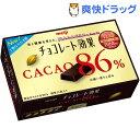 チョコレート効果 カカオ86%(70g)[バレンタイン]