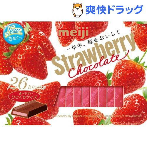 ストロベリーチョコレート ボックス(26枚入)