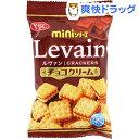 ルヴァンサンド ミニチョコクリーム(45g)