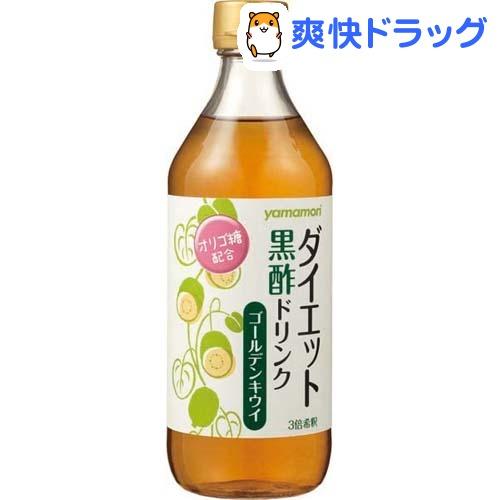ヤマモリ ゴールデンキウイ黒酢ドリンク(500mL)【ヤマモリ】