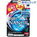 トップ スーパーナノックス for MEN フレッシュブリーズの香り つめかえ用超特大(1160g)【スーパーナノックス(NANOX)】