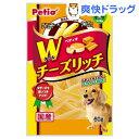 ペティオ Wチーズリッチ(60g)【ペティオ(Petio)】[犬 おやつ チーズ]