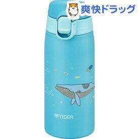 タイガー ステンレスミニボトル サハラマグ(かめいち堂) 0.35L クジラ MCT-A035 A(1コ)【タイガー(TIGER)】