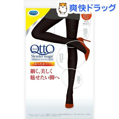 メディキュット スレンダーマジック タイツ M-L(1足)【メディキュット(QttO)】[ドクターショール Dr.scholl]