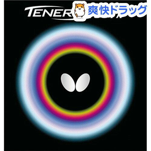 バタフライ 裏ラバー テナジー80FX レッド 特厚(1枚入)【バタフライ】【送料無料】