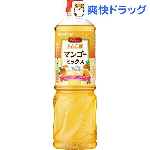 ミツカン ビネグイット りんご酢 マンゴーミックス 6倍濃縮(1L)