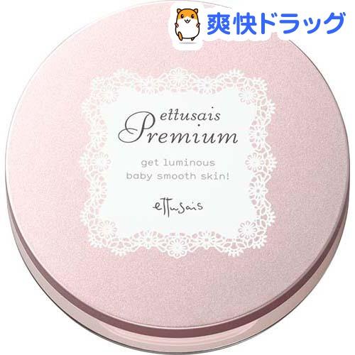 エテュセ プレミアム CCルースコンパクト PK ベビーピンク(6.6g)【エテュセ】