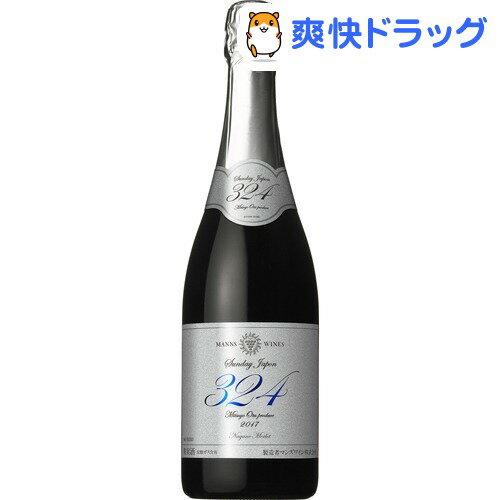 Sunday Japon 324 長野メルロー スパークリング(750mL)【ドウシシャ】【送料無料】