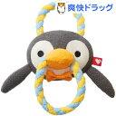 ひっぱりっこデンタルトイ ペンギン(1コ入)【170512_soukai】【170526_soukai】
