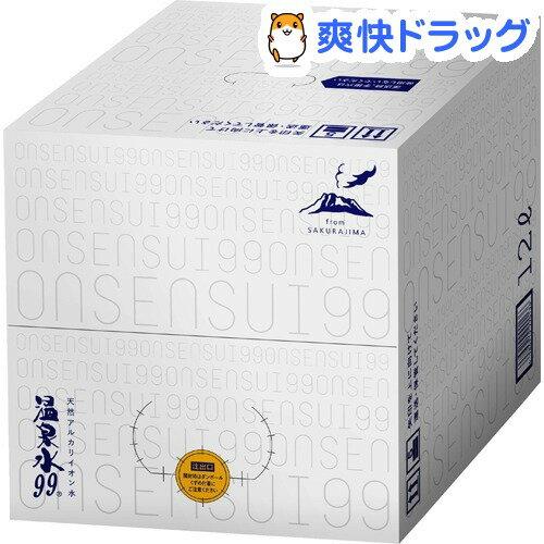温泉水 99(12L)【温泉水】
