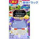 【企画品】液体ブルーレットおくだけ アロマ リラックスアロマの香り お試し品(70mL)【ブルーレット】