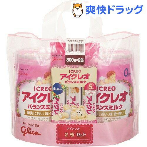 アイクレオのバランスミルク(800g*2缶セット)【アイクレオ】