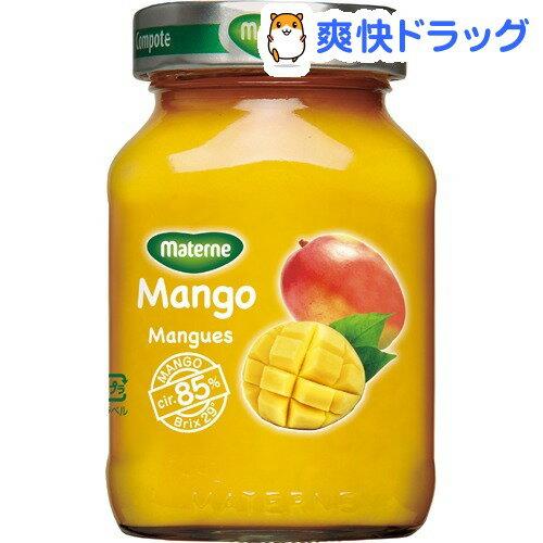 マテルネ マンゴー・コンポート(290g)【マテルネ】