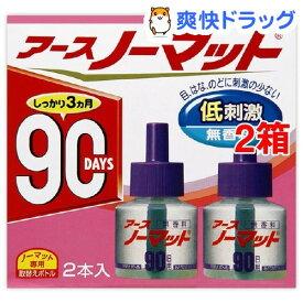 アース ノーマット 取替えボトル 90日用 無香料(2本入*2箱セット)【アース ノーマット】