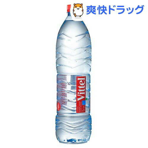 ヴィッテル(1.5L*12本入)【ヴィッテル(Vittel)】[ミネラルウォーター 水]【送料無料】