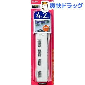 エルパ(ELVA) LEDランプ スイッチ付タップ 4個口 2m 横挿し WLS-LY42EB(W)(1本入)【エルパ(ELPA)】