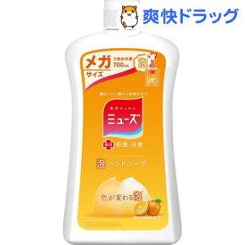 ミューズ 泡ハンドソープ フルーティフレッシュの香り つめかえ用 メガサイズ(700ml)【ミューズ】