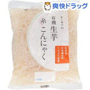 オーサワの有機生芋糸こんにゃく(180g)【オーサワ】