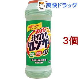 スーパー 泡立ちクレンザー(400g*3コセット)