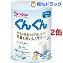 和光堂 フォローアップ ミルク ぐんぐん(830g*2缶セット)【ぐんぐん】[粉ミルク]