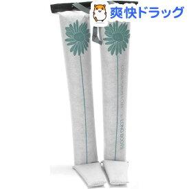 炭草花 ブーツキーパー ロング グリーン ガーベラ(1足分)【炭草花】