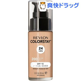 レブロン カラーステイ メイクアップ N 200 ヌード(30ml)【レブロン(REVLON)】