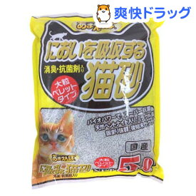 猫砂 あまえんぼ においを吸収する猫砂(5L)【あまえんぼ】