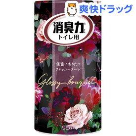 トイレの消臭力 消臭芳香剤 トイレ用 置き型 グロッシーブーケ(400ml)【消臭力】