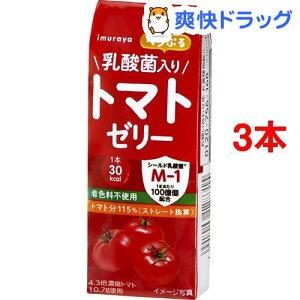 【訳あり】井村屋 ベジぷる トマトゼリー(40g*3本セット)【井村屋】