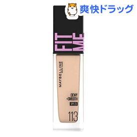 フィットミー リキッド ファンデーション D 【ツヤ】113 標準的な肌色(イエロー系)(30ml)【メイベリン】