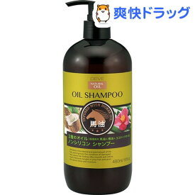 ディブ 3種のオイル シャンプー (馬油・椿油・ココナッツオイル) 本体(480ml)【ディブ】