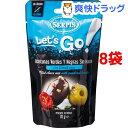 セルピス オリーブの実 ドライトマト(70g*8袋セット)
