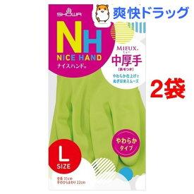 ナイスハンド ミュー 中厚手 グリーン Lサイズ(1双*2コセット)【ナイスハンド】
