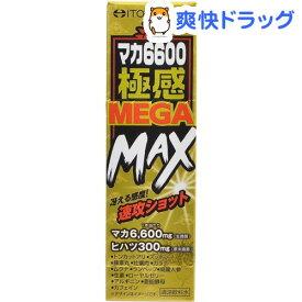 マカ6600極感MEGA MAX(50ml)