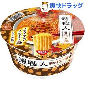 日清麺職人 担々麺 ケース(100g*12個入)【日清麺職人】