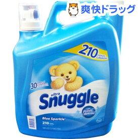 スナッグル スーパーウルトラ リキッドブルースパークル(4.98L)【スナッグル(snuggle)】[柔軟剤]